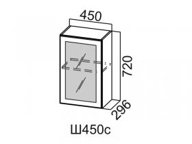 Шкаф навесной со стеклом Ш450с Вектор СВ 450х720х296
