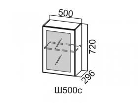 Шкаф навесной со стеклом Ш500с Вектор СВ 500х720х296