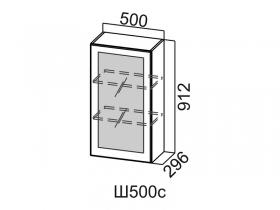 Шкаф навесной со стеклом Ш500с Вектор СВ 500х912х296