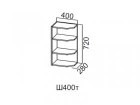 Шкаф навесной торцевой 400 Ш400т 720х400х296мм Модерн