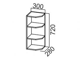 Шкаф навесной торцевой Ш300т Арабика СВ 300х720х280