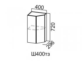 Шкаф навесной торцевой закрытый Ш400тз Вектор СВ 400х720х296