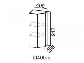 Шкаф навесной торцевой закрытый Ш400тз Вектор СВ 400х912х296