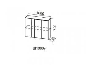 Шкаф навесной угловой 1000 Ш1000у 720х1000х296мм Модерн