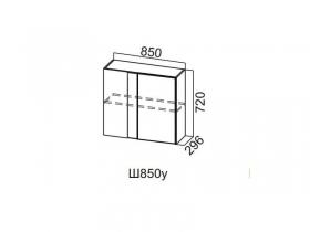 Шкаф навесной угловой 850 Ш850у 720х850х296мм Модерн