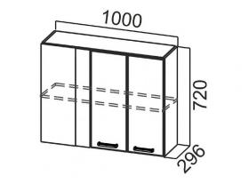 Шкаф навесной угловой Ш1000у Арабика СВ 1000х720х296