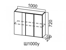 Шкаф навесной угловой Ш1000у Модус СВ 1000х720х296
