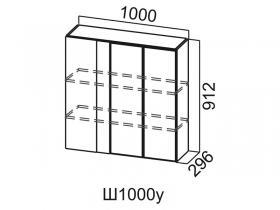 Шкаф навесной угловой Ш1000у Вектор СВ 1000х912х296