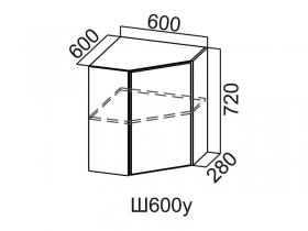 Шкаф навесной угловой Ш600у Вектор СВ 600х720х600