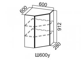 Шкаф навесной угловой Ш600у Вектор СВ 600х912х600