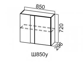 Шкаф навесной угловой Ш850у Вектор СВ 850х720х296