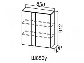Шкаф навесной угловой Ш850у Вектор СВ 850х912х296