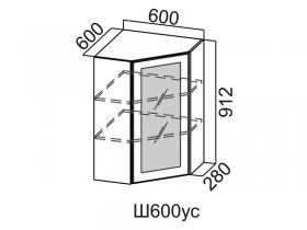 Шкаф навесной угловой со стеклом Ш600ус Вектор СВ 600х912х600