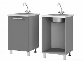 Шкаф-стол под мойку 5М1 ЛДСП ШхВхГ 500х820х600 мм