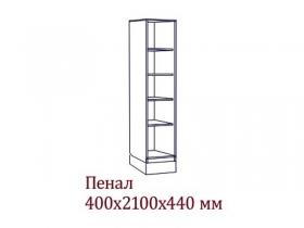Спальня Эдем 2 Пенал 400х2100х440 мм