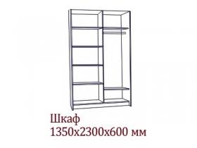 Спальня Эдем 2 Шкаф-купе 11 шириной 1350 1350х2300х616 мм