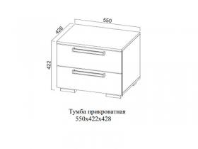 Спальня Лагуна-2 Тумба прикроватная