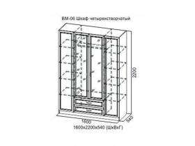 Спальня Вега СВ ВМ-06 Шкаф 4-х створчатый