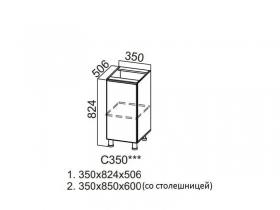 Стол рабочий 350 С350 824х350х506мм Модерн