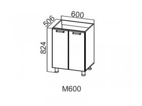 Стол-рабочий 600 под мойку М600 824х800х506-600мм Модерн