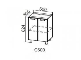 Стол-рабочий 600 С600 824х600х506-600мм Модерн