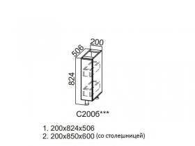 Стол рабочий Бутылочница 200 С200б 824х200х506мм Модерн