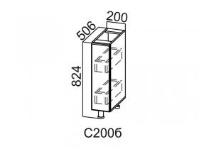 Стол-рабочий бутылочница С200Б Вектор СВ 200х824х506