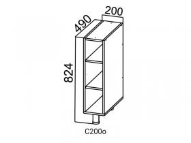 Стол-рабочий открытый С200о Модус СВ 200х824х490