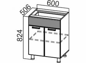 Стол-рабочий под мойку М600 Арабика СВ 600х824х506