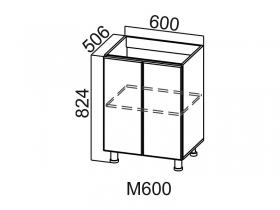 Стол-рабочий под мойку М600 Вектор СВ 600х824х506