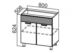 Стол-рабочий под мойку М800 Арабика СВ 800х824х506