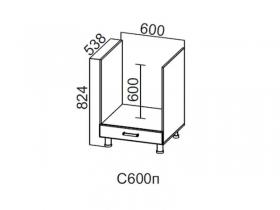 Стол-рабочий под плиту 600 С600п 824х600х538мм Модерн