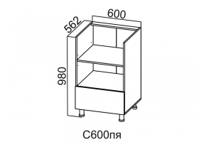 Стол-рабочий под плиту с ящиком С600пя Модус СВ 600х980х562