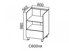 Стол-рабочий под плиту с ящиком С600пя Вектор СВ 600х980х562