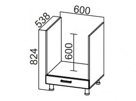 Стол-рабочий под плиту С600п Арабика СВ 600х824х538