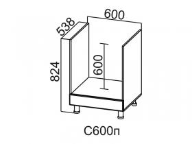 Стол-рабочий под плиту С600п Вектор СВ 600х824х538