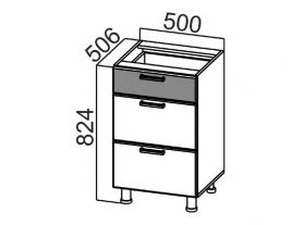 Стол-рабочий с ящиками С500я Арабика СВ 500х824х506