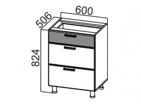 Стол-рабочий с ящиками С600я Арабика СВ 600х824х506