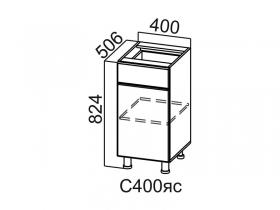 Стол-рабочий с ящиком и створками С400яс Вектор СВ 400х824х506