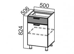 Стол-рабочий с ящиком и створками С500яс Арабика СВ 500х824х506