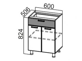 Стол-рабочий с ящиком и створками С600яс Арабика СВ 600х824х506