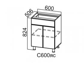 Стол-рабочий с ящиком и створками С600яс Вектор СВ 600х824х506