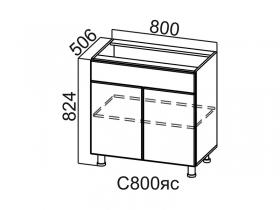 Стол-рабочий с ящиком и створками С800яс Вектор СВ 800х824х506