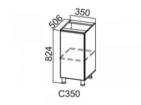 Стол-рабочий С350 Вектор СВ 350х824х506