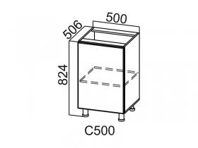 Стол-рабочий С500 Вектор СВ 500х824х506