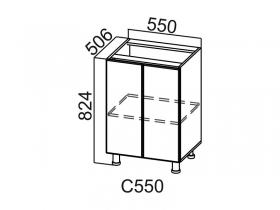 Стол-рабочий С550 Модус СВ 550х824х506