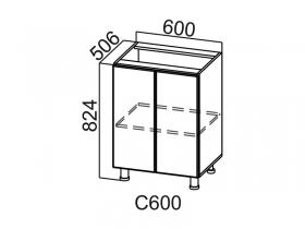 Стол-рабочий С600 Вектор СВ 600х824х506
