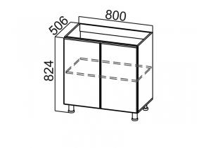 Стол-рабочий С800 Вектор СВ 800х824х506