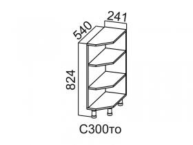 Стол рабочий торцевой открытый С300то Модус СВ 241х824х540