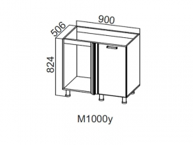Стол-рабочий угловой 1000 под мойку Правый М1000у 824х900х506-600мм Модерн